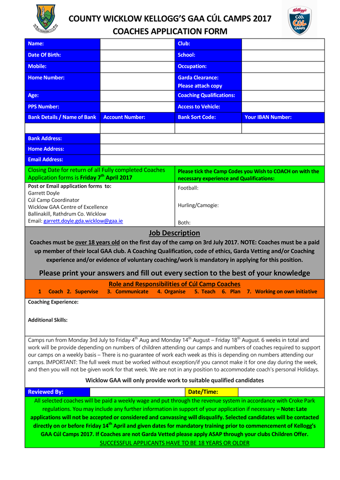 Coaches Application Form